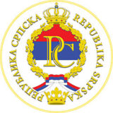Republika_Srpska_grb